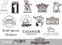 logos.gif - 23kB