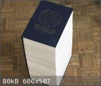 unusual_book_design_17.jpg - 80kB