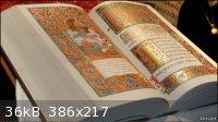 110315151243_peresopnytske_gospel_386x217_unian.jpg - 36kB