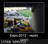 euro_stadium.jpg - 153kB