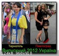 554340_437967626215582_100000070463465_1739391_1601790347_n.jpg - 124kB