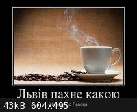 Lviv-kava.jpg - 43kB