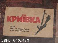0d2a2116c2f2.jpg - 59kB
