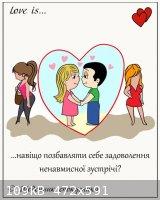 love is 2..jpg - 109kB
