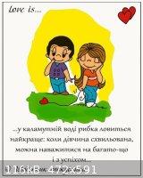 love is 3..jpg - 116kB