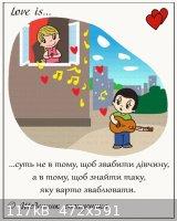 love is 5..jpg - 117kB