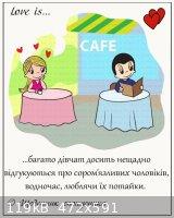 love is 6..jpg - 119kB