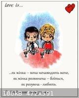 love is 8--3..jpg - 106kB