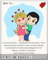 love is 11..jpg - 113kB