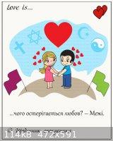 love is 28..jpg - 114kB