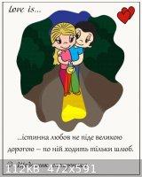 love is 25..jpg - 112kB