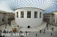 british-museum-1.jpg - 80kB