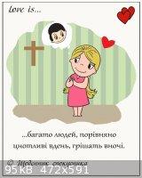 love is 17..jpg - 95kB