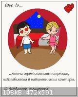 love is 16..jpg - 108kB